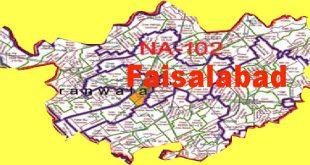 NA 102 Faisalabad Area Map of National Assembly Halqa 2018.