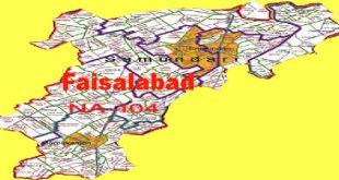 NA 104 Faisalabad Area Map of National Assembly Halqa 2018.