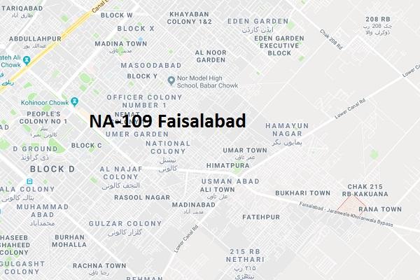 NA 109 Faisalabad Google Location Map of National Assembly Halqa 2018.