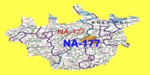 NA 177 Rahim Yar Khan Area Location Map of National Assembly Halqa 2018.