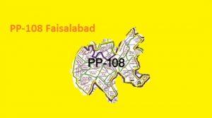 PP 108 Faisalabad (Thikriwala) Area Map of Punjab Assembly Constituency (Halqa) 2018.