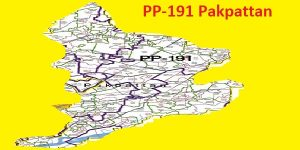 PP 191 Pakpattan Area Map of Punjab Assembly Constituency (Halqa) 2018