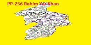PP 256 Rahim Yar Khan Area Map of Punjab Assembly Constituency (Halqa) 2018