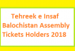 Tehreek e Insaf Ticket Holders Balochistan Assembly MPA Seats Online for Election 2018