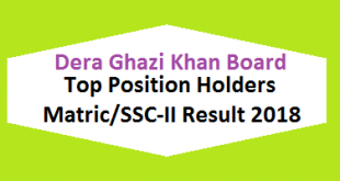 Dera Ghazi Khan Board Top Position Holders Matric SSC-II, X class Result 2018 - BISE DGK Online Toppers Names and List