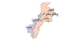 KPK FATA Pakistan Map - Provincial Assembly Results 2018 - Latest and Live Update (PK 1 to PK 99)