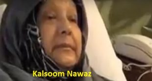 Kalsoom Nawaz latest Picture from London Clinic