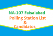 NA 107 Faisalabad Polling Station Names and List of Candidates for Election 2018