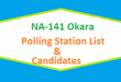 NA 141 Okara Polling Station Names and List of Candidates for Election 2018