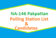 NA 146 Pakpattan Polling Station Names and List of Candidates for Election 2018