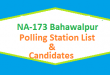 NA 173 Bahawalpur Polling Station Names and List of Candidates for Election 2018