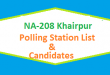 NA 208 Khairpur Polling Station Names and List of Candidates for Election 2018