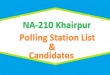 NA 210 Khairpur Polling Station Names and List of Candidates for Election 2018
