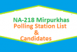 NA 218 Mirpurkhas Polling Station Names and List of Candidates for Election 2018
