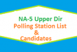 NA 5 Upper Dir Polling Station Names and List of Candidates for Election 2018