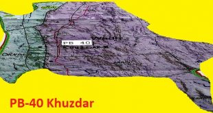 PB 40 Khuzdar Area Location Map of Balochistan Assembly Halqa 2018