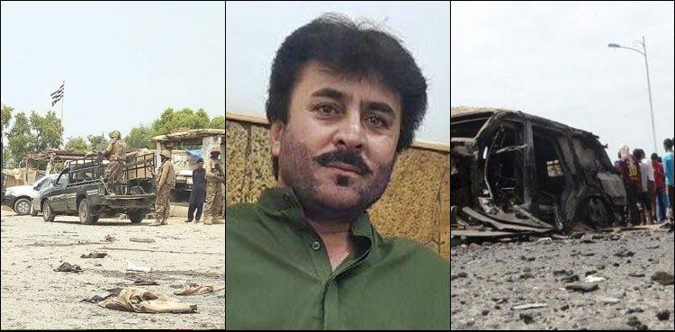Siraj Raisani BAP Candidate death in PB-35