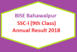 BISE Bahawalpur (BISEBWP) Board 9th Class Result 2018 - SSC Part 1 Online Matriculation