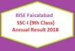 BISE Faisalabad (BISEFSD) Board 9th Class Result 2018 - SSC Part 1 Online Matriculation