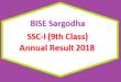 BISE Sargodha (BISESGD) Board 9th Class Result 2018 - SSC Part 1 Online Matriculation