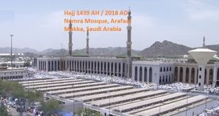 Hajj Sermon Live from Namra Mosque Arafaat Makkah KSA Dated 20 August 2018 - 9 Zilhajjah 1439 AH