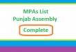 Punjab Assembly MPA List All (Complete) - Election 2018