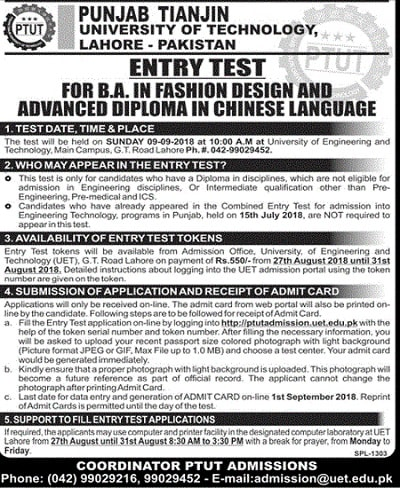 Punjab Tianjin University Of Technology Lahore Pakistan Entry Test For Ba In Fashion Design And Advanced Diploma In Chinese Language Political Sports Workers Helpline