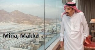 Saudi King Salman at Mina to Observe the Hijjaj