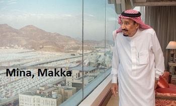 Saudi King Salman at Mina to Observe the Hijjaj