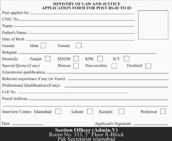 printable restaurant, new york, dunkin' donuts, fbi forensics, red robin, clip art, on job application form for lawyer