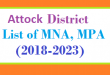 Attock District List of MNA and MPA Assembly Tenure 2018 to 2023