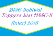BISE Sahiwal Toppers List of Position Holders Names HSSC-II FA FSC Exam Result 2018