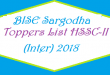 BISE Sargodha Toppers List of Position Holders Names HSSC-II FA FSC Exam Result 2018