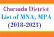 Charsada District List of MNA and MPA Assembly Tenure 2018 to 2023