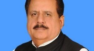 Choudhary Tariq Basheer Cheema