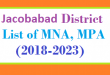 Jacobabad List of MNA and MPA Assembly Tenure 2018 to 2023