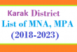 Karak District List of MNA and MPA Assembly Tenure 2018 to 2023