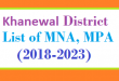 Khanewal District List of MNA and MPA Assembly Tenure 2018 to 2023