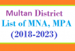 Multan District List of MNA and MPA Assembly Tenure 2018 to 2023