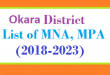 Okara District List of MNA and MPA Assembly Tenure 2018 to 2023