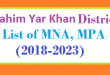 Rahim Yar Khan District List of MNA and MPA Assembly Tenure 2018 to 2023