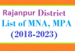 Rajanpur List of MNA and MPA Assembly Tenure 2018 to 2023