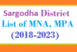 Sargodha District List of MNA and MPA Assembly Tenure 2018 to 2023