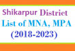 Shikarpur List of MNA and MPA Assembly Tenure 2018 to 2023