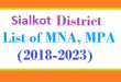 Sialkot District List of MNA and MPA Assembly Tenure 2018 to 2023