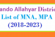 Tando Allahyar District List of MNA and MPA Assembly Tenure 2018 to 2023