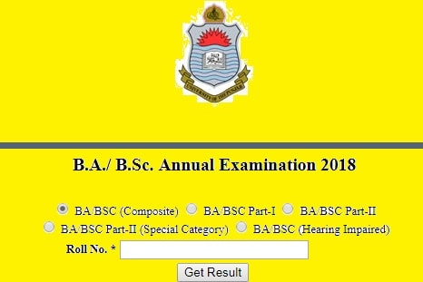 Punjab University Lahore BA/BSc Result 2018 Announced Online