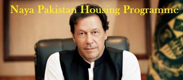 Naya Pakistan Housing Authority - PM Imran Khan Low Cost