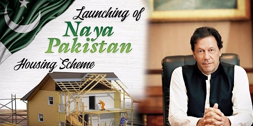Nawaz Sharif Loan Scheme Form Pdf