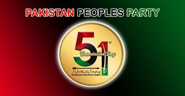PPP celebrating 51st foundation day today in Sukkur Jalsa - Bilawal Bhutto Zardari Speech Live in Address of Asif Ali Zardari